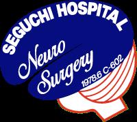 瀬口脳神経外科病院